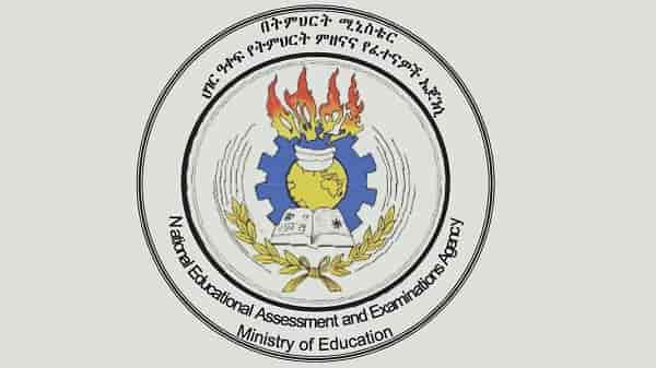 neaea.gov.et Home Students Result 2019-2020-NEAEA